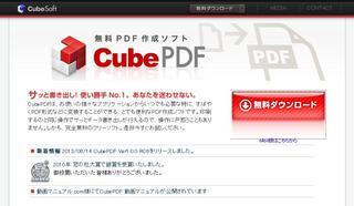 pdf エクセル 変換 ipad